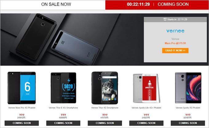 coming soonと表示されている価格不明の製品は日本時間の16時に価格が公開される。