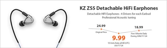 KZのイヤホンが期間限定で9.99ドル