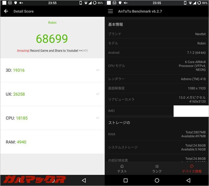 Nextbit Robin(Android 7.1.2)実機AnTuTuベンチマークスコアは総合が68699点、3D性能が19316点。