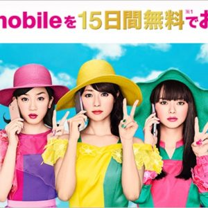 UQmobileを最新機種で試せる「Try UQ mobile」の注意点と貸出端末まとめ