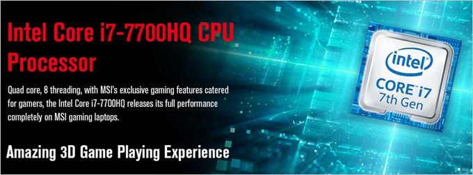 Intel Core i7-7700HQを搭載